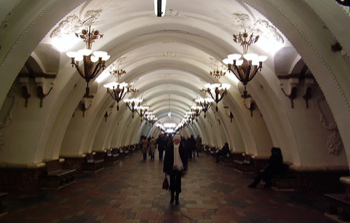 moskau metro